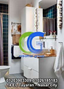 معرض وحدات حمام التجمع – كرياتف جروب –01203903309