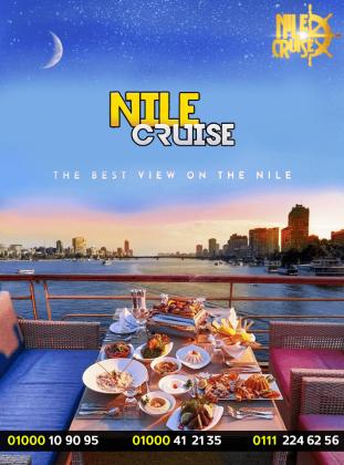 عروض المراكب النيلية 2021 - اسعار العشاء في المراكب النيلية 2021
