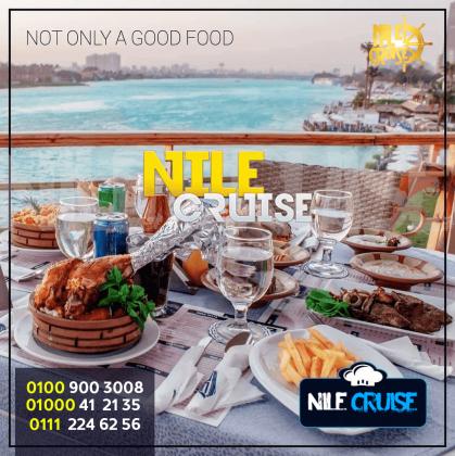 عروض رحلات العشاء النيلية 2021