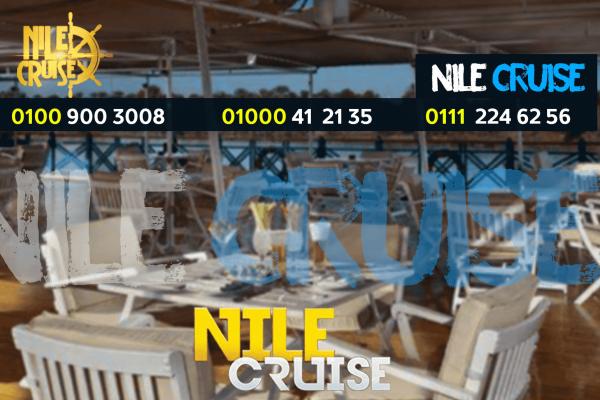 عروض البواخر النيلية المتحركة 2021