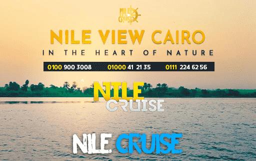 اسعار البواخر النيلية بالقاهرة 2021