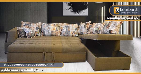 احدث تصميمات كنب السرير بالصور وأسعارها