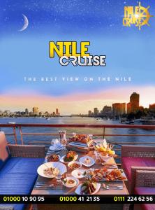 عروض المراكب النيلية 2021 - اسعار العشاء في المراكب النيل