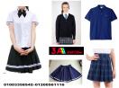 لبس مدارس - ملابس مدرسه 01003358542