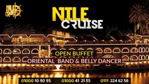 اسعار البواخر النيلية 2021 - رحلات عشاء نيلية 2021