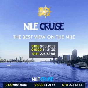 عروض الرحلات النيلية في القاهرة 2021